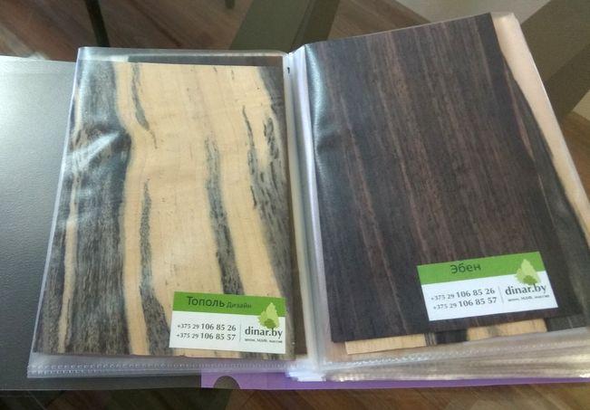 Натуральный шпон каталог с образцами